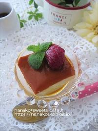 ひとくちプリン♡ - nanako*sweets-cafe♪