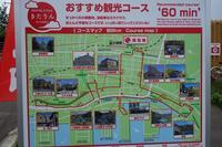小樽 おすすめ観光コース - 夢風 御朱印日記