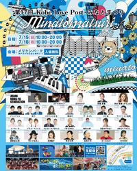 《30% OFF》 FERN キャンバススリッポンスニーカー - 【Tapir Diary】神戸のセレクトショップ『タピア』のブログです