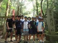 18 7月アウトドアクラブ - 和歌山YMCA blog