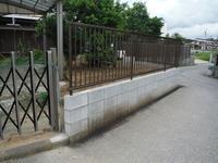 ブロック塀とフェンス~フェンス取付、境界杭 - 市原市リフォーム店の社長日記・・・日日是好日