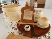 2018/7/13 「イングリッシュマフィン食べ比べ編」 - パンもぐ手帖