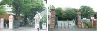 札幌市民ですが、北海道大学キャンパスを観光しました。 - ワイン好きの料理おたく 雑記帳