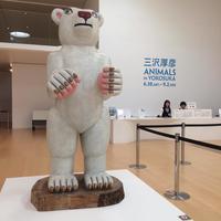 三沢さんの動物たち - いせはらのご当地キャラクター「オオヤマン」のブログ