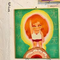 何から書こうか? 箱根旅~Aquatic Windコンサート - MASUDAの「間」ま