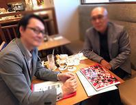 W杯優勝はフランスと予想(ロベルト・カルロチと会ったので)! - Isao Watanabeの'Spice of Life'.