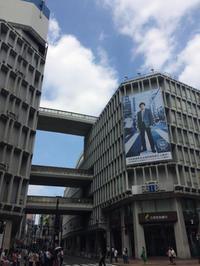サンイデー渋谷 刺し子ワークショップ - あさぎや通信