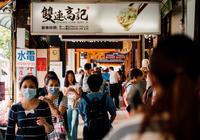 7度目の台湾。まずは雙連高記で水餃子。・・・あと。 - 台湾に行かなければ。