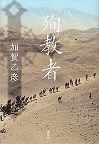 猛暑の日曜は将棋と読書 - 東金、折々の風景