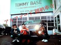 7月15日(日)TOMMYBASE店長ブログ☆ハマーアメ車LSカスタムの事ならトミーベースまで☆ - ランクル 大好き TOMMYのニコニコブログ トミーブログ
