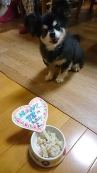 12回目の誕生日 - 気づいたことを残したいだけ。