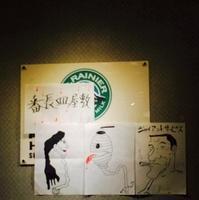 デーモン閣下「うただま プレミアムコンサート」渋谷二日目の詳細 - 田園 でらいと