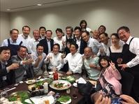 現代の日本政治は江戸時代と同じ - 井上靜 網誌