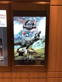 Jurassic World:  Fallen Kingdom - 5W - www.fivew.jp