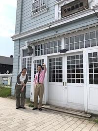 7/27(金)~29(日) 函館JUILLET営業日のお知らせ - JUILLET