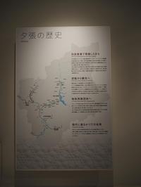 2018.05.21 夕張石炭博物館②2階有料展示 - ジムニーとカプチーノ(A4とスカルペル)で旅に出よう