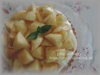 桃のタルト - pincushion