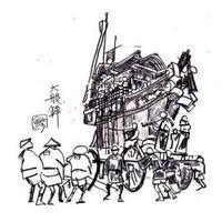 祭/蘇民将来の子孫也 - 鯵庵の京都事情