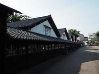 夏の日本海沿岸ドライブ<酒田市山居倉庫> - 小さな幸せにっき