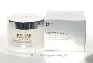 it Cosmetics 「Bye Bye Makeup 3-in-1 Makeup Melting Balm」 - 深川OLアカミミ探偵団