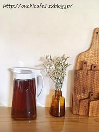 【ニトリ】洗いやすくて注ぎやすいニトリの麦茶ポット&サイズとデザインも絶妙! - 暮らしの美学