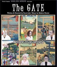 仮想定規 KASOJOGI『The GATE』@Edinburgh Fringe 2018 - 演劇生活しちゃってます。Miyuki's Blog