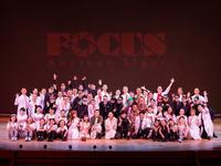 ●舞台『FOCUS』ありがとうございました! - くう ねる おどる。 〜OLダンサー奮闘記〜