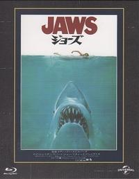 『JAWS/ジョーズ』 - 【徒然なるままに・・・】
