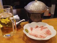 六白黒豚のしゃぶ鍋 - My ブログ
