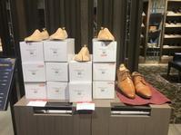 まだまだあります、セールキーパー - シューケアマイスター靴磨き工房 銀座三越店