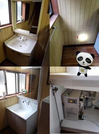 洗面台の取替 - 西村電気商会|東近江市|元気に電気!
