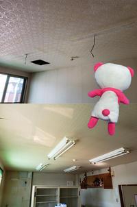 クロスの張替え - 西村電気商会|東近江市|元気に電気!