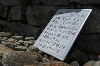 木曽駒・宝剣[2] - @なんだか日和 VOL.2
