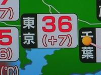 18-07-16(月)熱中症 - 阿字観徒然記