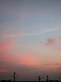 今日の月空❤ 19:13 - Aloha Kayo-s Style