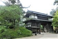 藤田八束の鉄道写真@青森県弘前市への旅、緑の中の弘前城も素晴らしい、歴史を語る城跡を訪ねて・・・・、南部藩と津軽藩 - 藤田八束の日記
