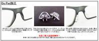 STARCK EYES(スタルクアイズ)ALUXシリーズ・ボストン型アルミ合金フレーム新作SH2032-0001入荷! - 金栄堂公式ブログ TAKEO's Opt-WORLD