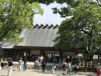 名古屋 熱田神宮参拝 - 林幸千代 ブログ 世界で一番あなたがキレイ