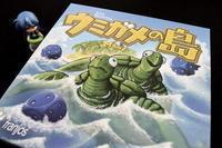 【 #ボードゲームMahé(ウミガメの島)】 - No Dice No Life