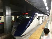 京成上野駅でスカイライナー! - 子どもと暮らしと鉄道と
