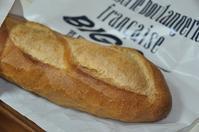 『BIGO』のパンで頂きます~♪ - a&kashの時間。