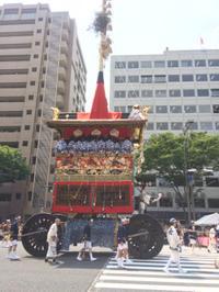 祇園祭の鉾巡行と痛みの具合 - 大腸癌と私