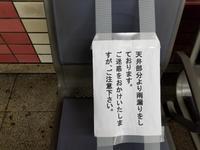 日本が退化している証拠 - 梟通信~ホンの戯言