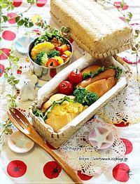 おうちバターロールでロールパンサンド弁当と空芯菜♪ - ☆Happy time☆