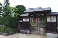 佐倉武家屋敷 - Taro's Photo