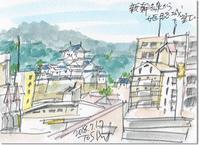 猛暑の岡山(2) - デジの目