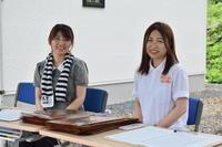 花巻浅沢 ふれあいフェスタ開催! - パルコホーム スタッフブログ