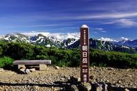 2018北アルプス遠征(2)朝日岳・朝日小屋は通過点 - 888WebLog