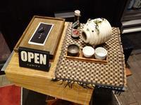 信州蕎麦ラウンジ くりや - 芋タンおかわり!