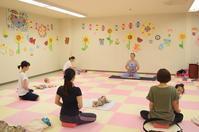 親子ヨガ(*^^*) - emi yoga (エミ ヨガ)始めます(^-^)